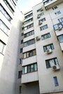 Москва, 3-х комнатная квартира, ул. Академика Пилюгина д.4, 30000000 руб.
