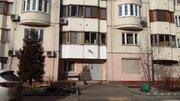 Москва, 2-х комнатная квартира, ул. Новочеремушкинская д.23 к1, 23500000 руб.