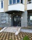 Москва, 2-х комнатная квартира, Бориса Пастернака д.23, 8250000 руб.