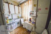 Москва, 3-х комнатная квартира, ул. Профсоюзная д.19, 11800000 руб.