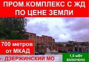 Продажа з/у 10,5 Га в Дзержинском. Академика Жукова 2, 600000000 руб.