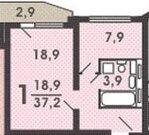 Лобня, 1-но комнатная квартира, Лобненский бульвар д.5, 3200000 руб.