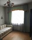 Подольск, 2-х комнатная квартира, ул. Подольских Курсантов д.3, 2950000 руб.