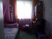 Продается трехкомнатная квартира в г. Апрелевка, ул. Февральская, д.52