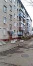 Малаховка, 2-х комнатная квартира, ул. Дачная д.7, 3100000 руб.