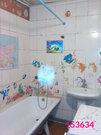 Клин, 2-х комнатная квартира, ул. Чайковского д.60к2, 18000 руб.