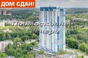 Королев, 1-но комнатная квартира, Тарасовская улица д.25, 2500000 руб.