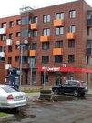 Продаётся 1-комнатная квартира Московская обл, Ленинский р-он, Горки