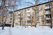 Дубна, 1-но комнатная квартира, ул. Блохинцева д.11, 2500000 руб.