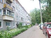 Коломна, 1-но комнатная квартира, Кирова пр-кт. д.10а, 2100000 руб.
