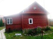 Жилой дом с газом в Рузе, участок 12 соток., 3800000 руб.