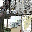 Квартира студия с пропиской в Москве!