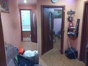 Истра, 3-х комнатная квартира, ул. Главного Конструктора В.И.Адасько д.2А, 5000000 руб.
