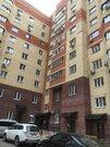 Коммерческое помещение ул. Дудкина д.7, 9700000 руб.