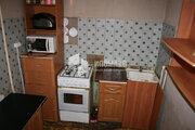 Киевский, 3-х комнатная квартира,  д.3, 4500000 руб.
