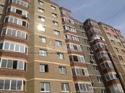 Продажа 3 комнатной квартиры в Ильинский (Московская ул)