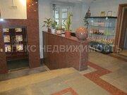 Продажа помещения свободного назначения (псн) пл. 1200 м2 м. ., 205000000 руб.