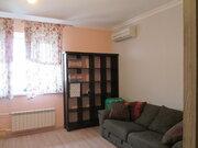 Подосинки, 3-х комнатная квартира,  д.23, 4490000 руб.