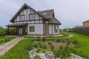 Дом в Подольске с евроремонтом, 13999000 руб.