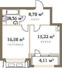 Продажа квартиры, Пресненский район