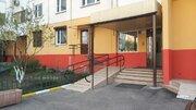 Москва, 3-х комнатная квартира, ул. Островитянова д.5к3, 20900000 руб.