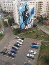 Москва, 1-но комнатная квартира, ул. Маршала Кожедуба д.12 к1, 5200000 руб.
