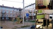 Продаётся 3-х ком. квартира в г. Истра Проспект Генерала Белобородова