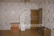 Москва, 3-х комнатная квартира, ул. Онежская д.22, 12650000 руб.