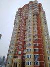 2х комнатная квартира Черноголовка г, Центральная ул, 24