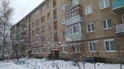 Рошаль, 2-х комнатная квартира, ул. Октябрьской Революции д.56, 970000 руб.