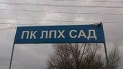 10 сот с пропиской, 1500000 руб.