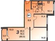 Мытищи, 3-х комнатная квартира, Борисовка д.24, 5900000 руб.