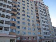 Продажа 4-комн. квартиры в Москве, поселок Киевский, дом 26