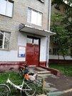Москва, 1-но комнатная квартира, Генерала Карбышева б-р. д.19 к5, 3900000 руб.