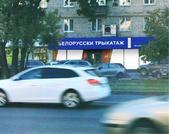 Магазин 175 м2 с арендаторами на Ленинском пр-те у метро Университет, 93000000 руб.