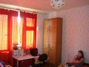 Москва, 3-х комнатная квартира, ул. Новороссийская д.30/1, 11400000 руб.