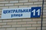 Лесной, 2-х комнатная квартира, ул. Центральная д.11, 4950000 руб.