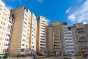 Помещенеие 276,2 кв.м. Звенигород, Восточный-3, д. 4, 9600 руб.
