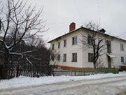 Электросталь, 2-х комнатная квартира, Ногинское ш. д.19, 1890000 руб.