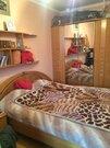 Москва, 2-х комнатная квартира, ул. Болотниковская д.10 к3, 10500000 руб.