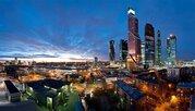 Москва, 2-х комнатная квартира, 1-й Красногвардейский д.д. 15, 62080000 руб.