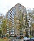 Продам квартиру в Зеленограде корп.521