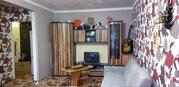 Воскресенск, 2-х комнатная квартира, ул. Колыберевская д.4, 1750000 руб.