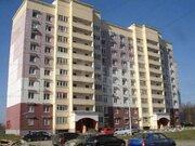 Продам 2-комн. кв. 54 кв.м. Мытищи, Ярославское шоссе