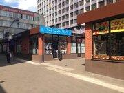 Продажа - Торговый комплекс м. Речной вокзал, 250000000 руб.