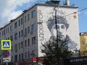 Продажа 4-х комнатной квартиры в Хамовниках, м.Спортивная.