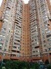 Продажа 1 комнатной квартиры метро Новокосино