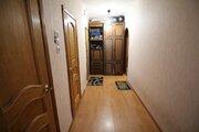 Продается 3 комнатная квартира поселок Развилка