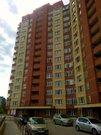 Дмитров, 1-но комнатная квартира, ул. Космонавтов д.52, 2550000 руб.