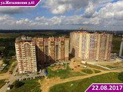 Щелково, 2-х комнатная квартира, Жегаловская д.41, 3190000 руб.